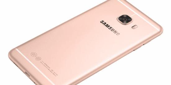 Samsung's New Device Is A Blatant iPhone Ripoff