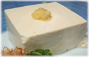 Reminder: Secret Ingredient - Tofu