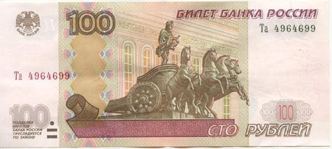 What country uses this currency?
