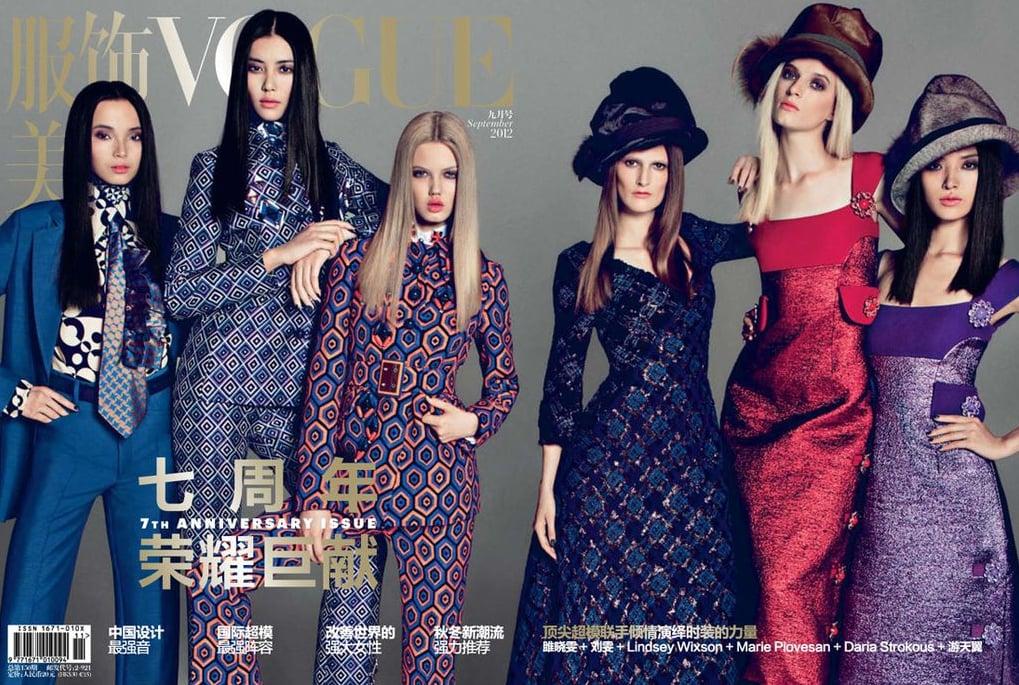 Vogue China September 2012