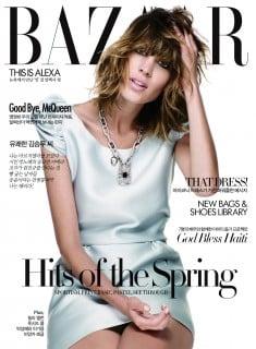 March 2010: Harper's Bazaar Korea