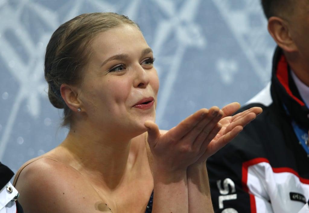 Nicole Rajicova, Slovakia