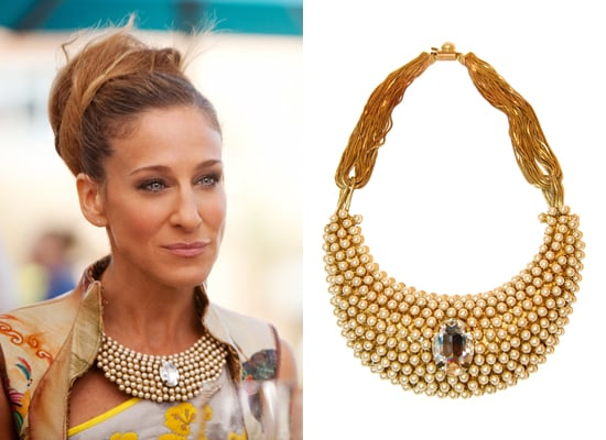 Get SJP's necklace