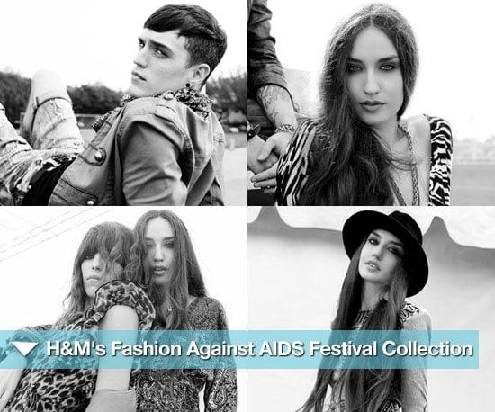 Sugar Shout Out: H&M's Fashion Against AIDS Collection