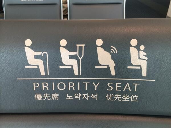 """""""The best thing about pregnant women is the free WiFi."""" Source: Reddit user ColourScientist via Imgur"""