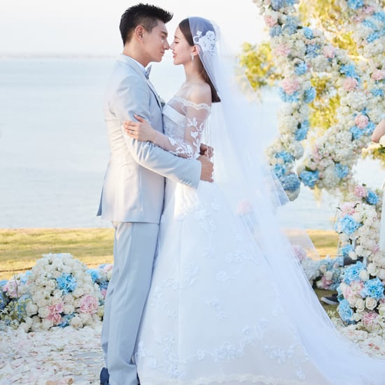 Liu Shishi's Carven Wedding Dress