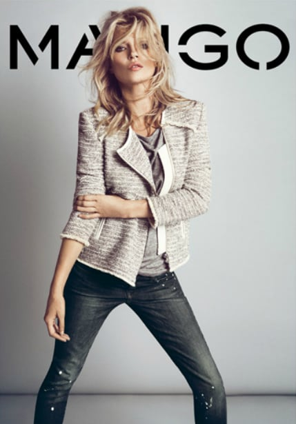 This look is Parisian-chic — a tweed-infused jacket, distressed denim, and a heather gray tee? We need no more convincing.