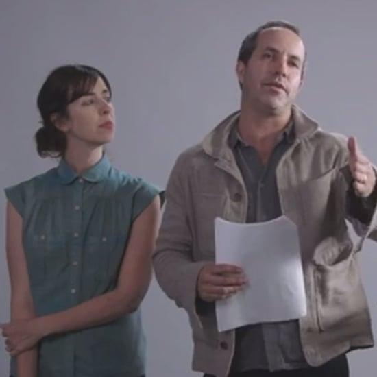 Dad Casting Video