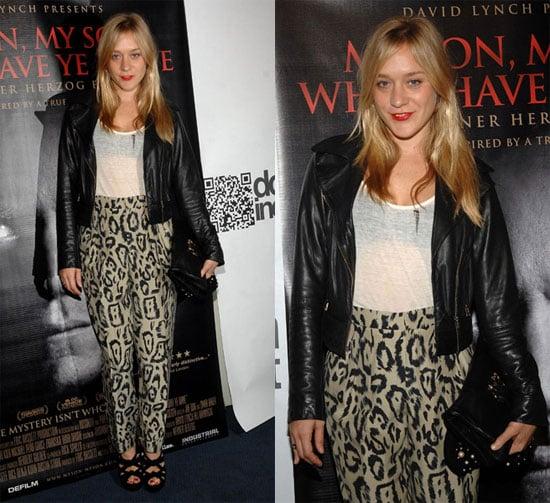 Chloe Sevigny Wears Leopard Pants and Leather Jacket