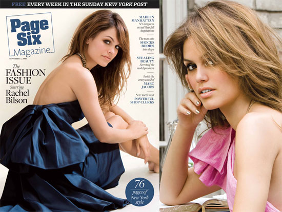 Photos of Rachel Bilson in Page Six Magazine