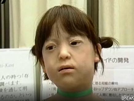 Girl Robot From Osaka University