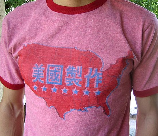 Chinese Made in the USA Tee — Pointed Critique or Pointless?