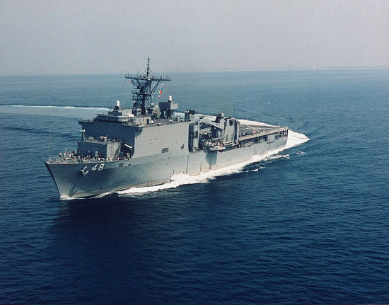 US Allegedly Using Navy Ships As Secret Prisons