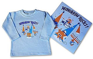 Children's Hanukkah Clothing