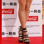 Celebrity Style: Everyone's Wearing Louboutin's Differa Heels