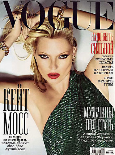 Vogue September 2009 Covers