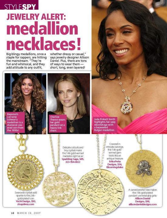Must Have: Sultry Medallions