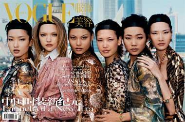 Fab Flash: Gemma Ward the Inaugural Face of Vogue India