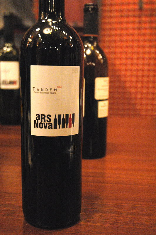 Happy Hour: Tandem Ars Nova Red Blend