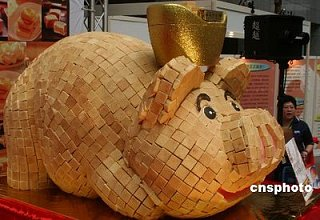 Yummy Link: Golden Pineapple Pig