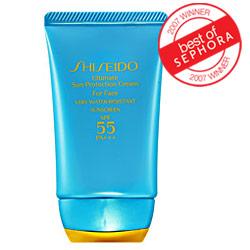 Saturday Giveaway! Shiseido Ultimate Sun Protection Cream SPF 55