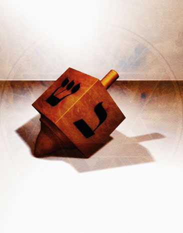 Do You Know Your Dreidel?