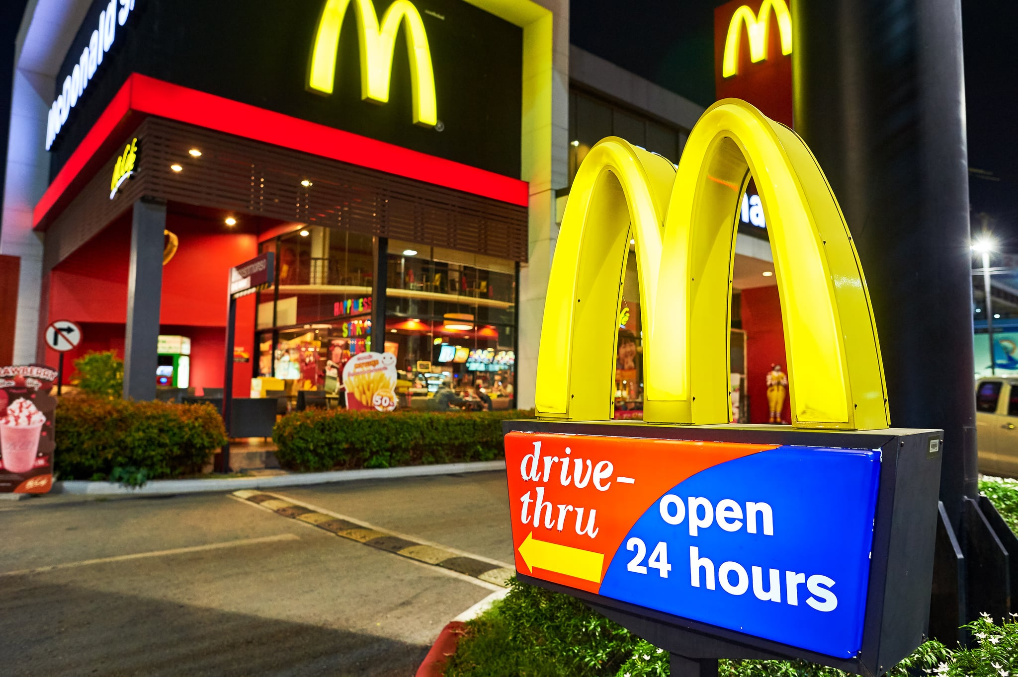 McDonald's Walk-Through Pedestrian Lane | POPSUGAR Food